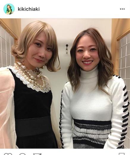 AAA伊藤千晃、セカオワSaoriとW「おめでたい」2ショット写真公開で「2人ともおめでたい」「幸せそうな感じが溢れ出てて」サムネイル画像