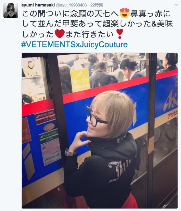 浜崎あゆみ ショートヘア 画像