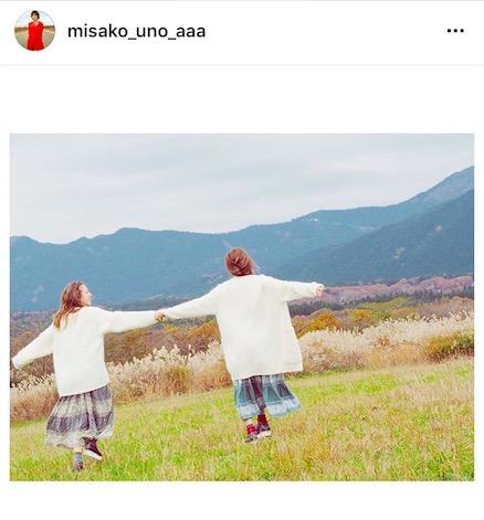 AAA宇野実彩子、結婚・妊娠・卒業の伊藤千晃へのコメントと写真公開にファンからは「この写真泣ける」「みさちあは永遠」の声サムネイル画像