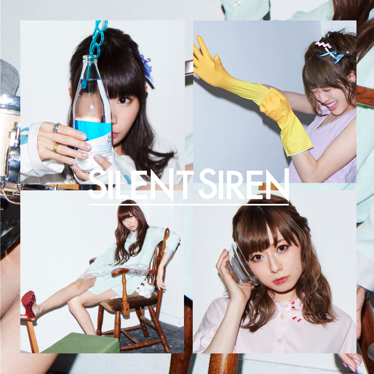 新ジャケット写真を発表したSILENT SIREN