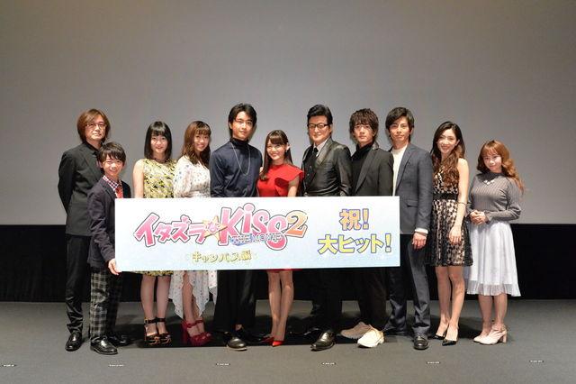 佐藤寛太(劇団EXILE)、映画「イタキス2」初日舞台挨拶に登場。先輩との共演に「不思議な感じがしますね」サムネイル画像