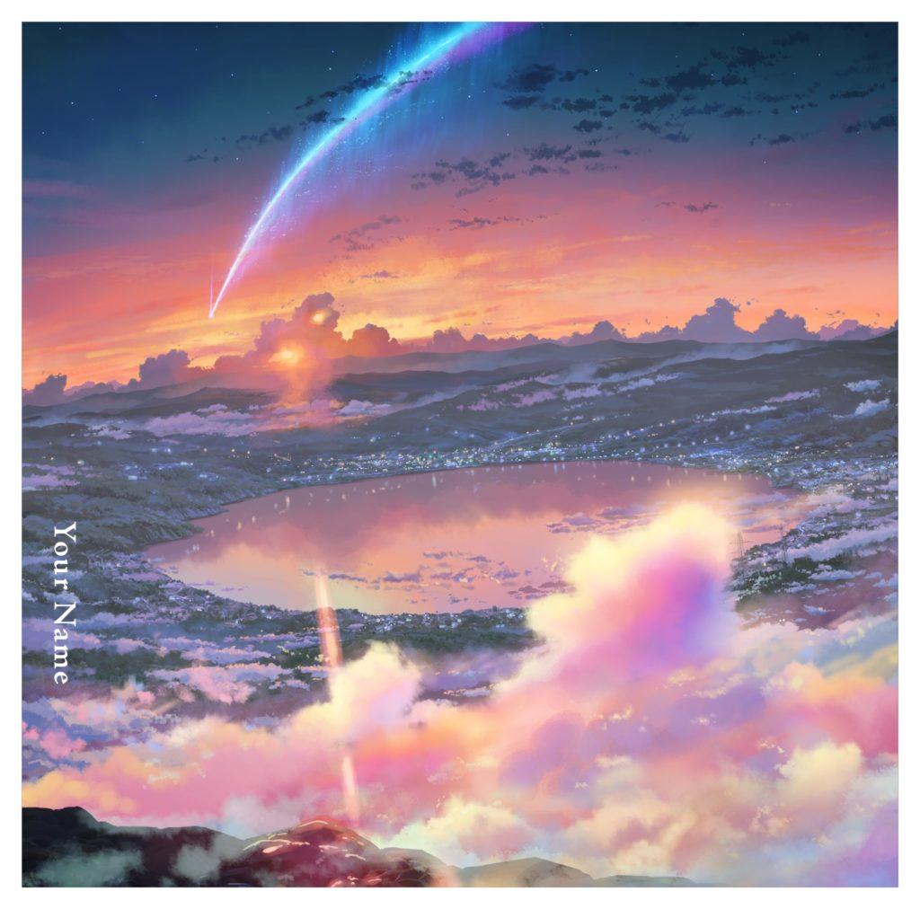 RADWIMPS、『君の名は。』英語主題歌4曲の配信がスタートサムネイル画像