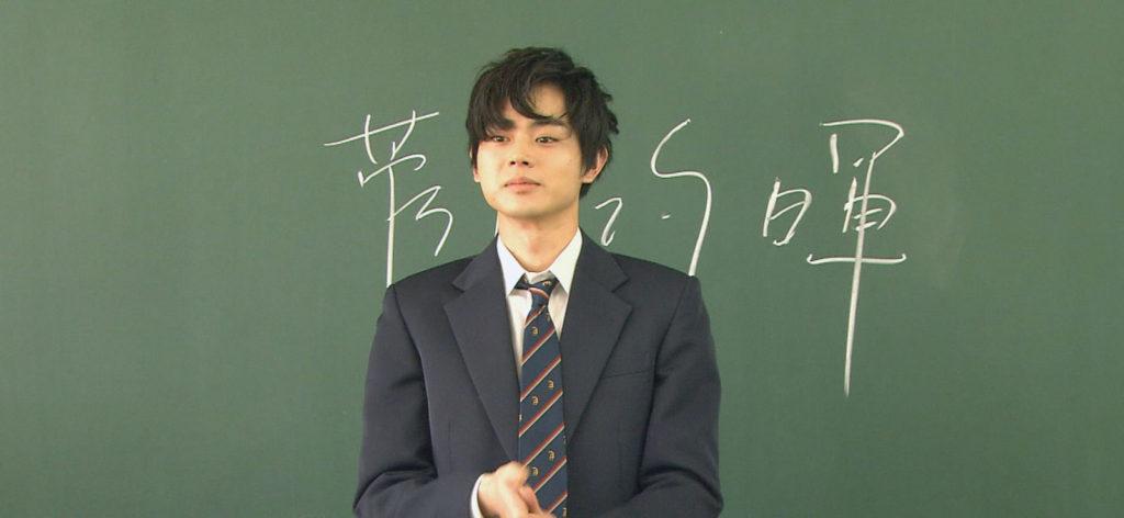 菅田将暉と憧れの共学生活!日本全国が羨む女子高生の夢が叶う!?「まさか、自分が誰かの夢をかなえる人になるとは…」ゆずも初登場サムネイル画像