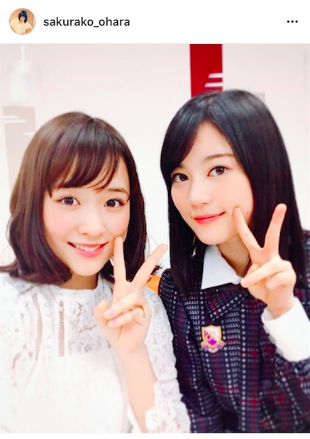 大原櫻子、乃木坂46・生田絵梨花との仲良し2ショット披露で「なにこの神コンビ」「天使が舞い降りてきた」サムネイル画像
