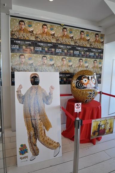 リアルにパイナッポーペン!?世界で2店舗目となる「PPAP CAFE」が福岡にオープンサムネイル画像