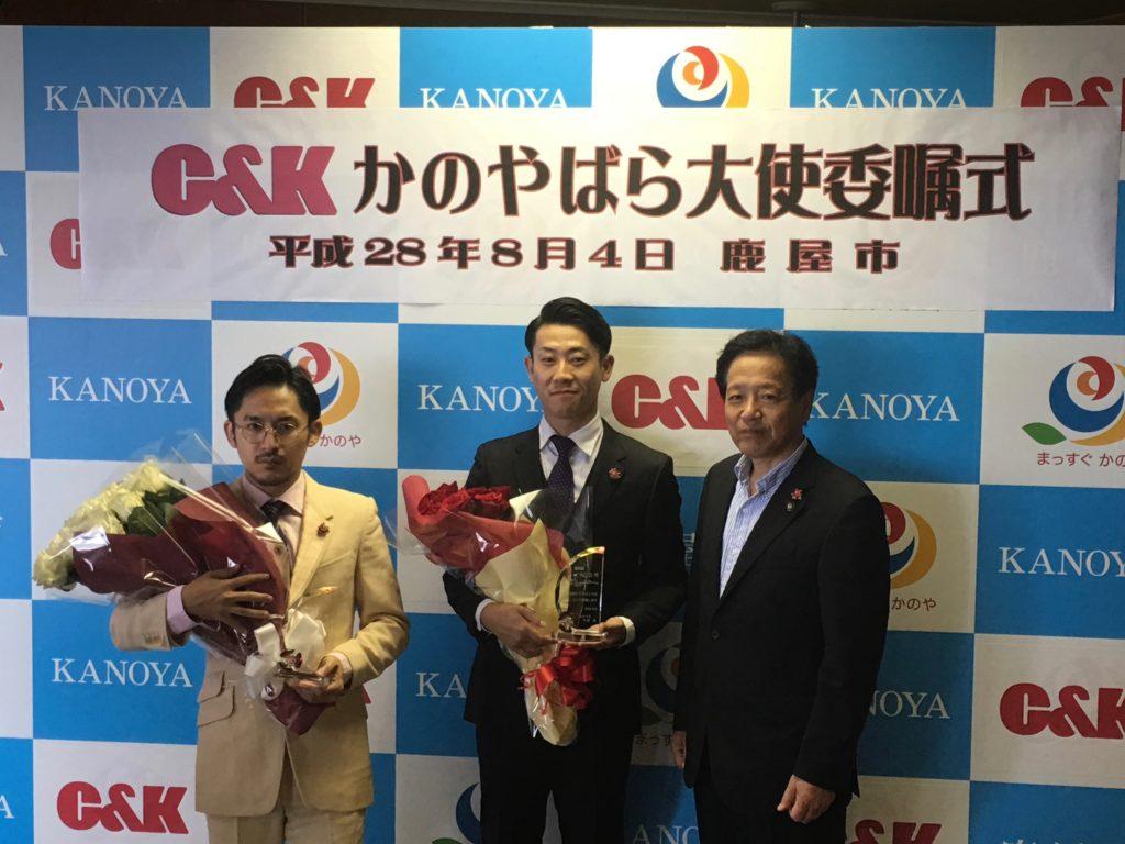 音楽DVDウィークリーランキング1位を獲得したC&Kが日本初となる地元自治体との「ふるさと納税」コラボライブを発表サムネイル画像!