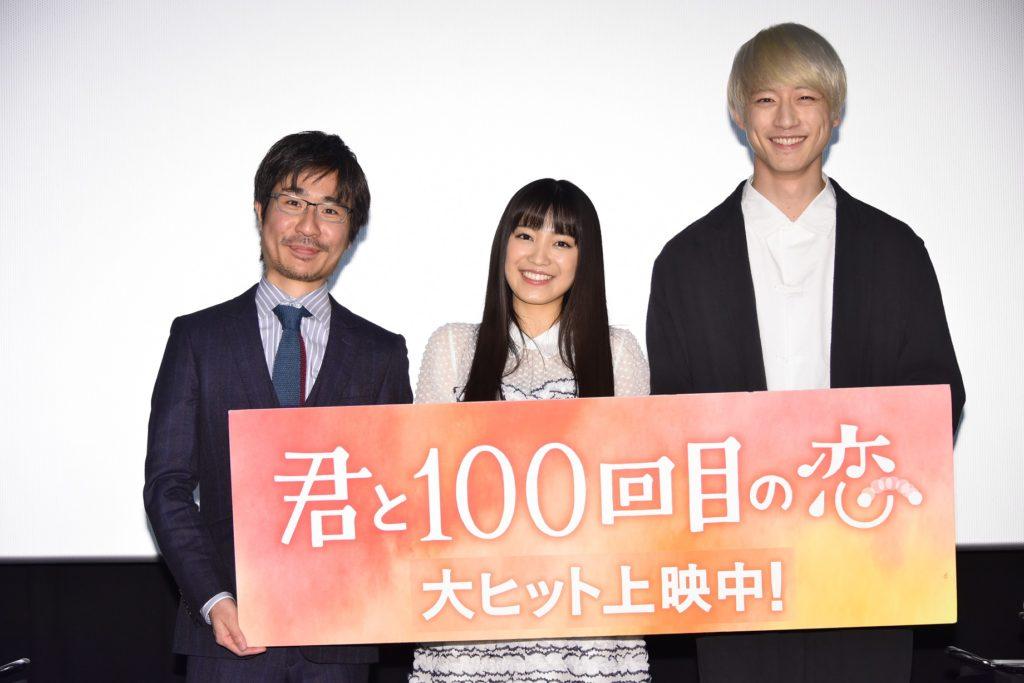坂口健太郎×miwa、舞台挨拶にサプライズ登場したのは100個ずつの…!?「すごーい!」サムネイル画像