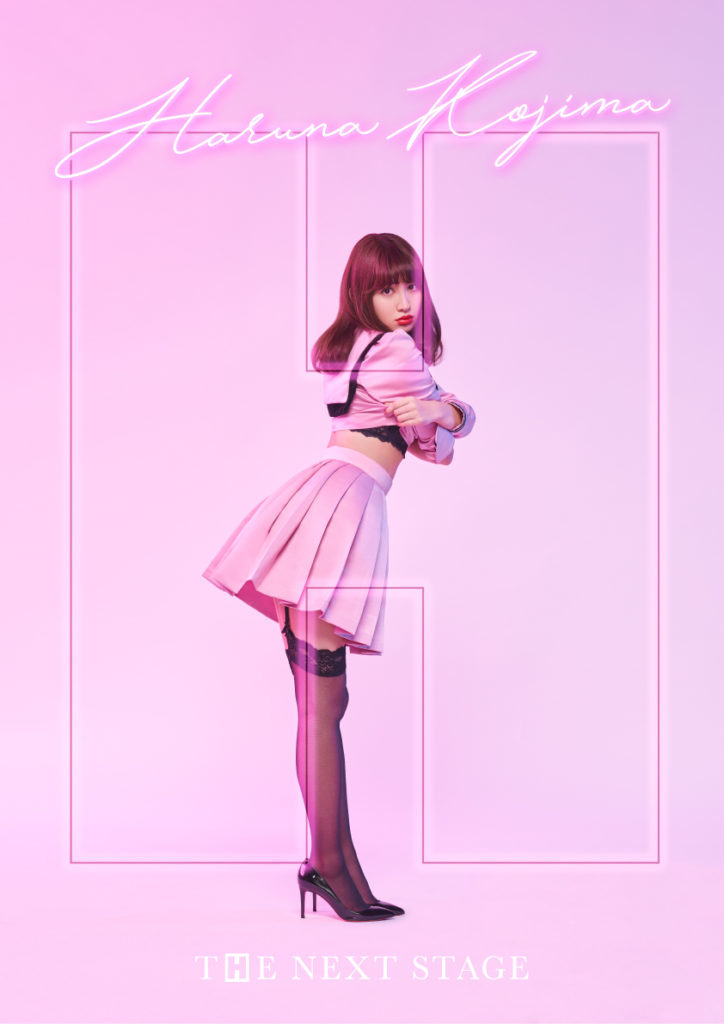 AKB48小嶋陽菜 グループ卒業前にアイドルとしての負けん気を語る。「舐められやすい顔をしてるから…」サムネイル画像