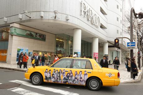 SKE48、4年半ぶり2ndアルバム「革命の丘」発売記念で、SKE48のラッピングタクシーが運行中サムネイル画像