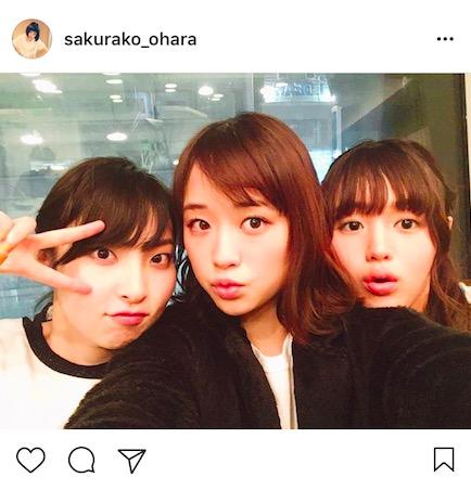 同年代歌姫の3ショットを公開した大原櫻子