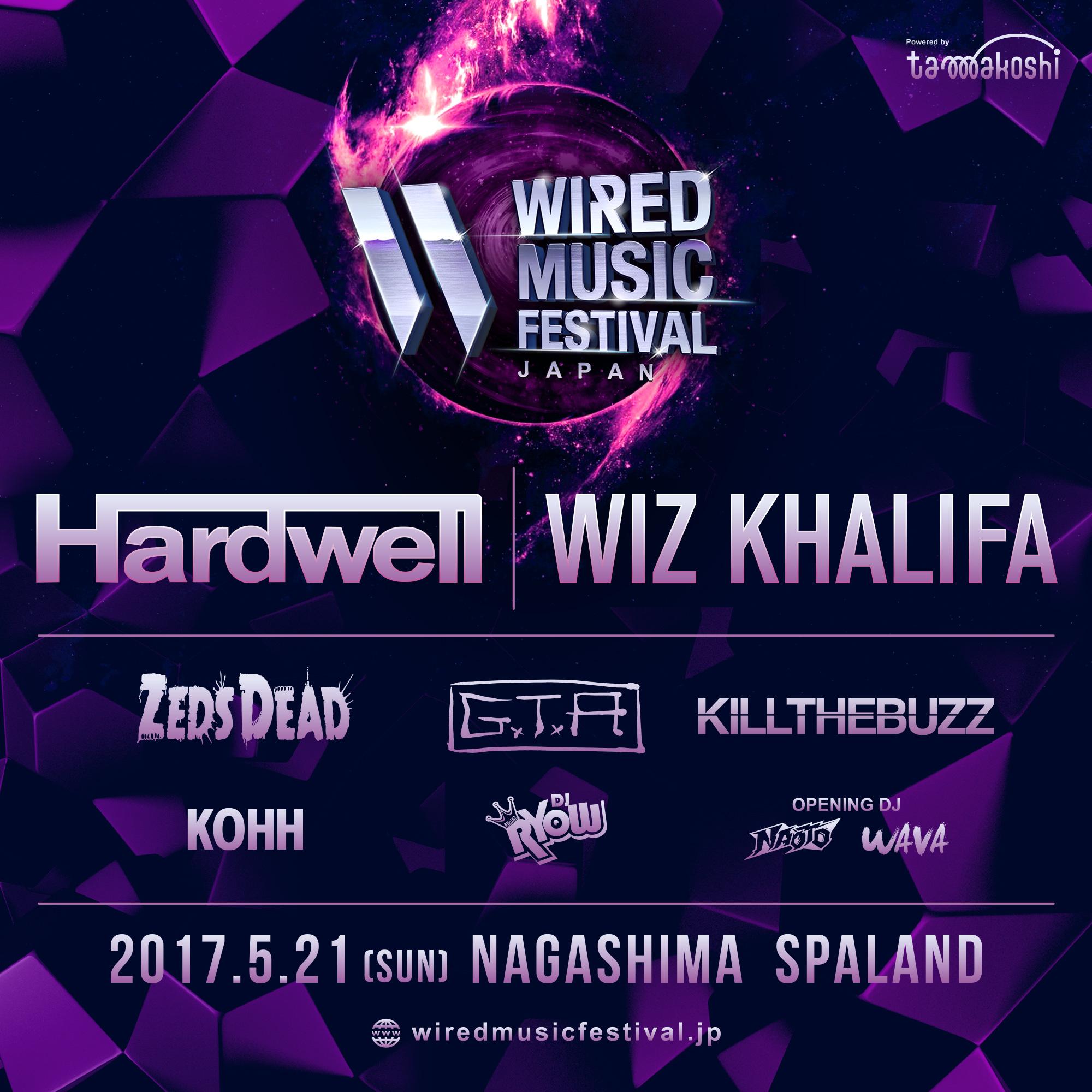 Zeds Dead、GTA、KILL THE BUZZ、KOHH、DJ RYOWらも出演!「WIRED MUSIC FESTIVAL'17」第3弾ラインナップ発表