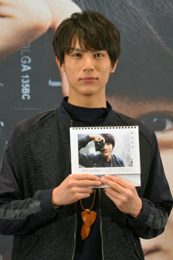 中川大志のカレンダー発売記念トークショーにファン300人が熱狂「ほぼプライベート」サムネイル画像
