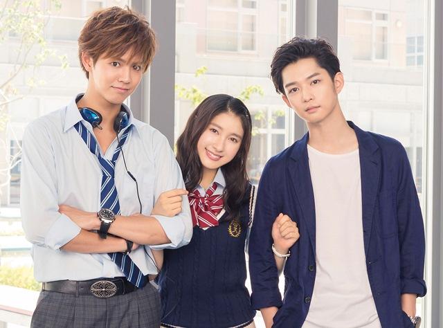 映画「兄に愛されすぎて困ってます」に出演する土屋太鳳、片寄涼太(GENERATIONS from EXILE TRIBE)、千葉雄大