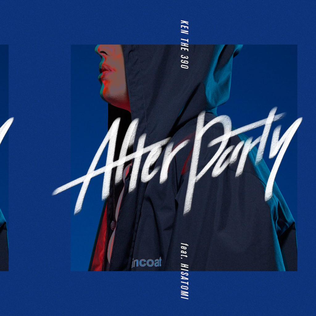KEN THE 390、2017年第1弾デジタルシングル「after party feat.HISATOMI」をリリース!HISATOMIを客演に迎えた、フロアライクなダンスチューンサムネイル画像