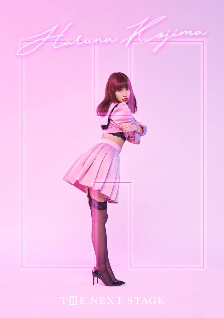 AKB48・小嶋陽菜がファンへ卒業にあたってメッセージ。「辛いことの大半を…」サムネイル画像