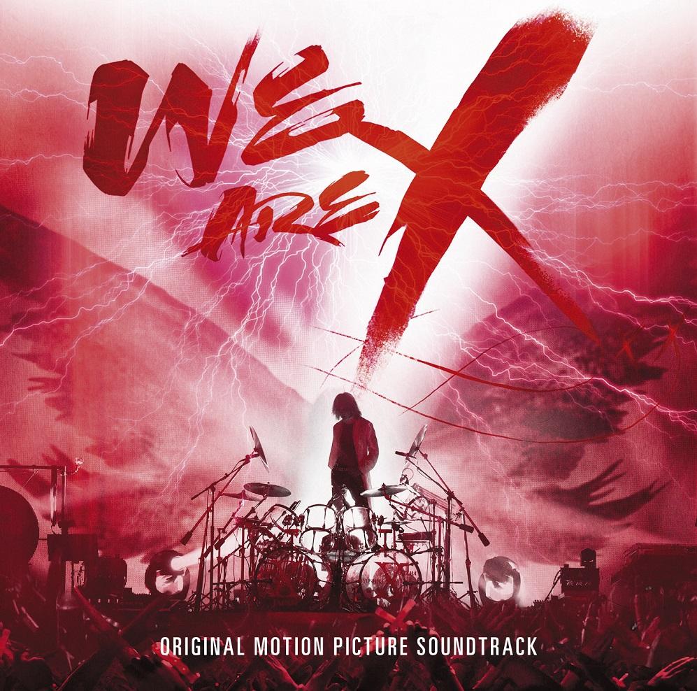 映画だけでなく音楽も。「WE ARE X」の凄まじい影響力を見せつけるサムネイル画像