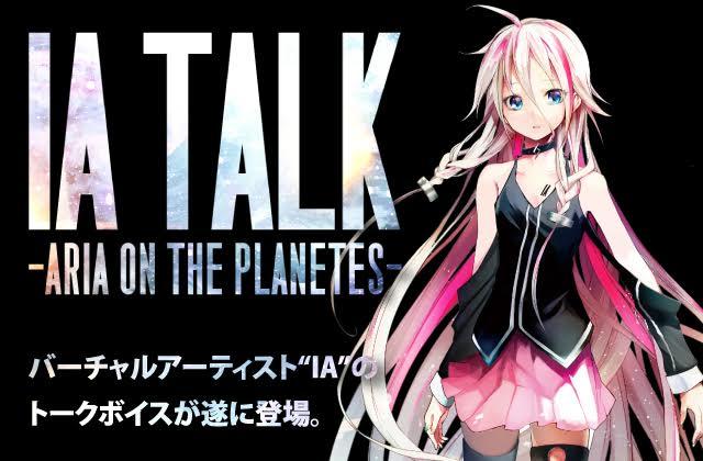 人気バーチャルアーティスト・IA(イア)のトークソフト「IA TALK」が販売開始サムネイル画像