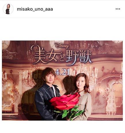AAA・宇野実彩子と西島隆弘の2ショット写真に「もう夫婦ですやん」「理想的すぎて泣きそう」の声が続出。サムネイル画像