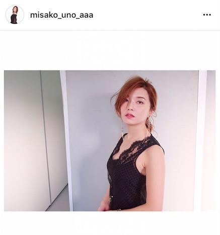AAA宇野実彩子、オトナ肌見せショット公開で「二の腕綺麗」「いい女感がすごい」サムネイル画像