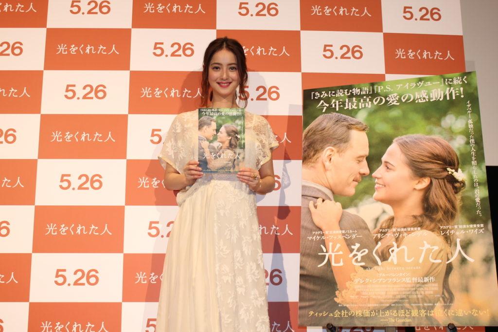 佐々木希が、結婚後初の国内の公の場に登場!「強い夫婦になりたいと思います」と決意表明もサムネイル画像