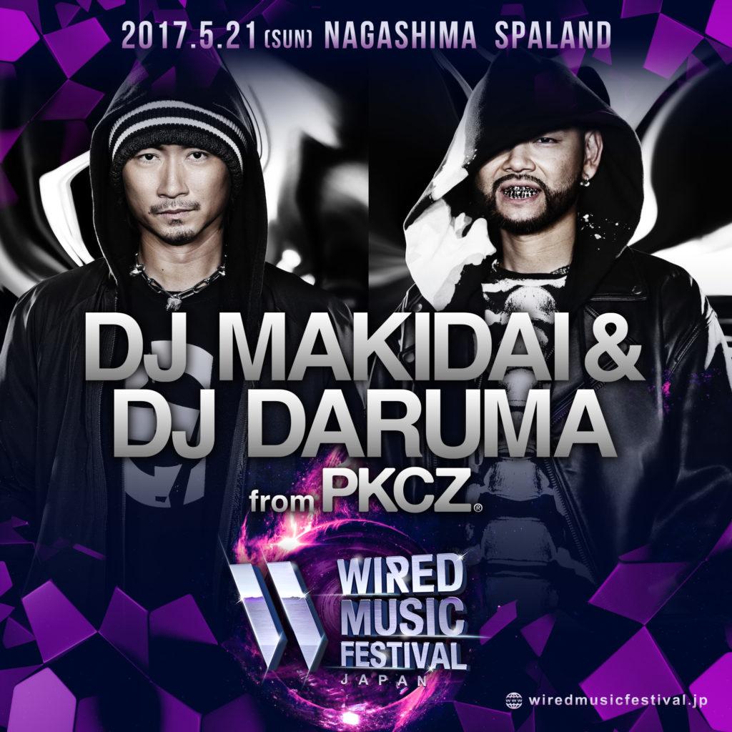 「WIRED MUSIC FESTIVAL'17」第4弾アーティストに、DJ MAKIDAI&DJ DARUMA from PKCZ(R)が発表!!サムネイル画像