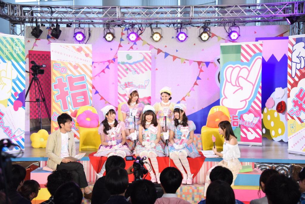 番組収録に参加したわーすたと、指原莉乃、土田晃之
