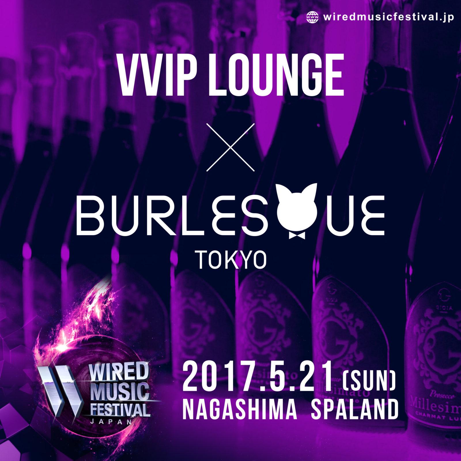 HARDWELL、Wiz Khalifaらの出演で話題!「WIRED MUSIC FESTIVAL'17」でBURLES QUE  TOKYOがフューチャーサムネイル画像