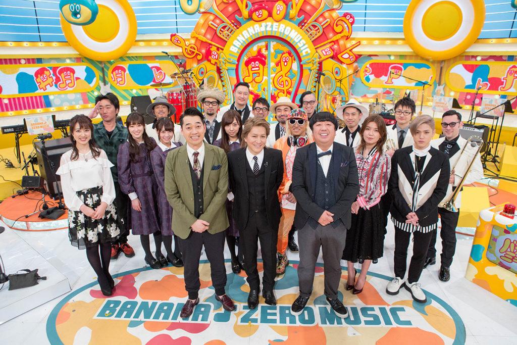 小室哲哉とバナナマン日村が新たな「GET WILD」を発表サムネイル画像