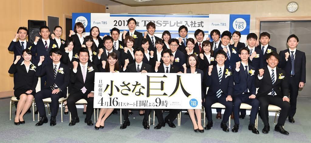 入社式に長谷川博己と岡田将生がサプライズ登場。「皆さんが出世された時に…」営業コメントも。サムネイル画像