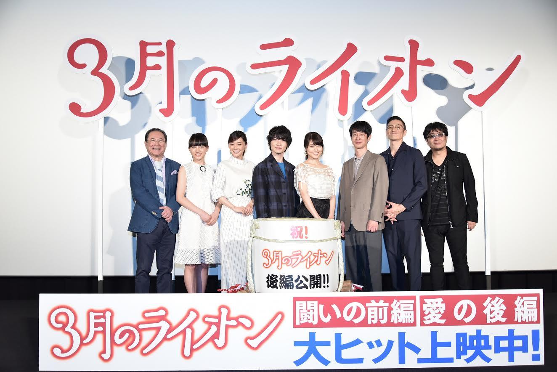 映画『3月のライオン』後編舞台挨拶で神木隆之介が涙。「感謝の気持ちでいっぱいです!」