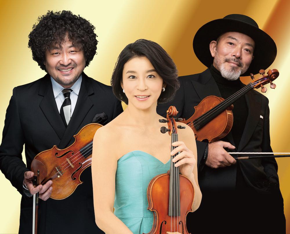 葉加瀬太郎、高嶋ちさ子、古澤巌が奏でる「3大ヴァイオリニストコンサート」ツアーファイナル公演に奇跡の追加席サムネイル画像