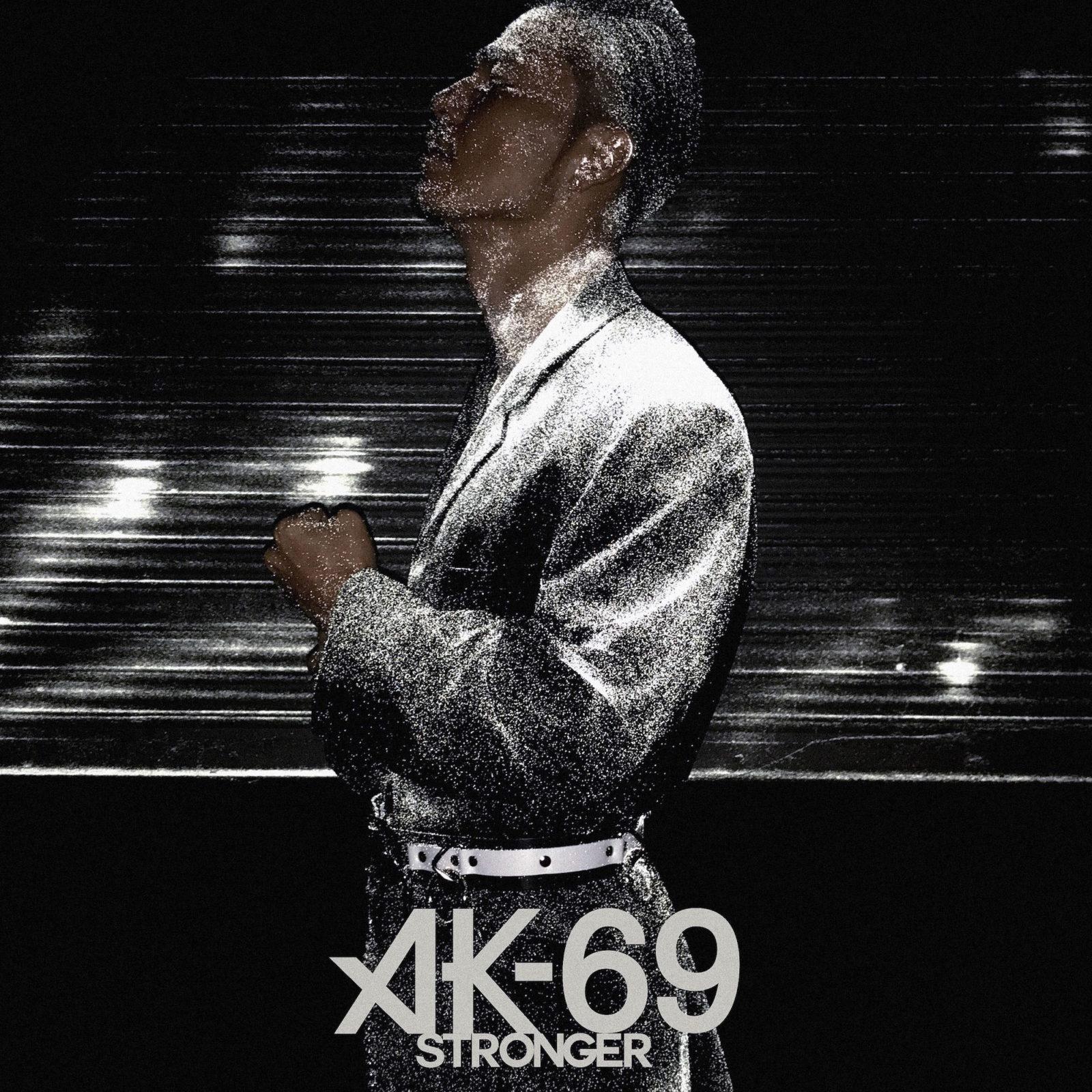 "AK-69、6月9日""AK-69の日""に亡き父に贈る、最大のリスペクトと誓いを込めた新曲「Stronger」を配信、そして同日にUVERworldとの""対バン""ライヴ、赤坂BLITZにて開催決定サムネイル画像"