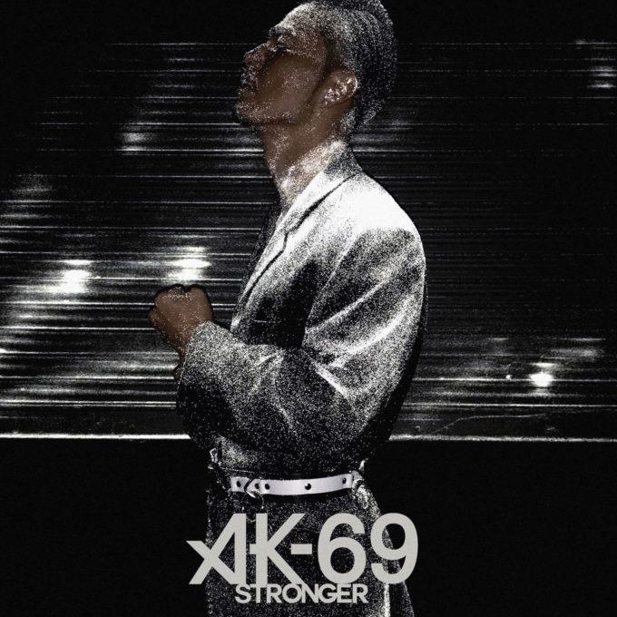 ak69stronger_