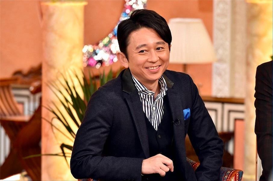 有吉弘行、梅沢富美男の警察に連行されたエピソードにツッコミ。「なにやってんだよ!」サムネイル画像