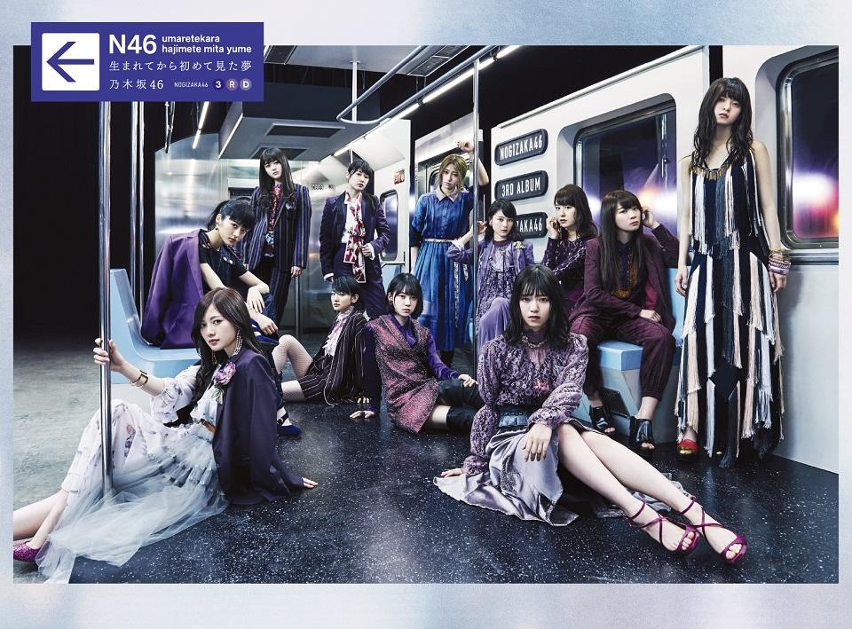 乃木坂46・中田花奈が美脚に興奮で「初めて殴られました」サムネイル画像