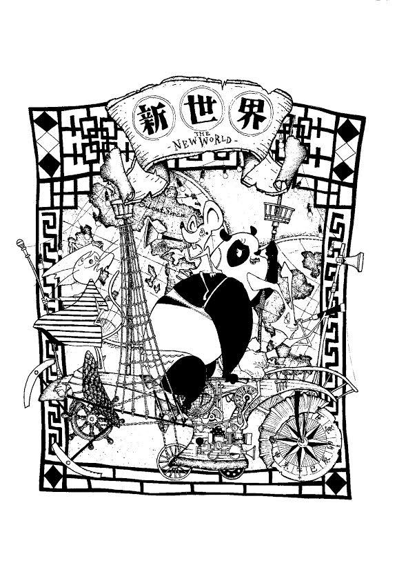 SILENT SIREN、6月からスタートする全国ツアーのキービジュアルをキングコング西野亮廣が担当サムネイル画像
