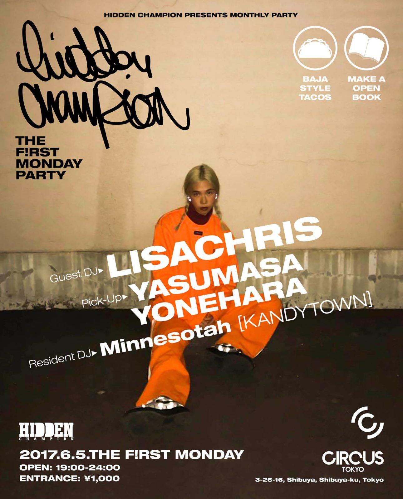 NY生まれロンドン・東京育ち、人気急上昇中の次世代アイコン・LISACHRISが「HIDDEN CHAMPION Presents Monthly Party」に登場サムネイル画像