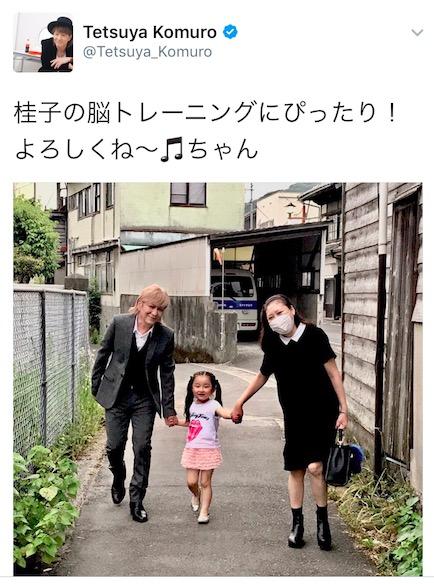 小室哲哉、妻・KEIKOと子供の3ショット写真公開でファンから喜びの声。「素敵なお写真」「お子様可愛らしい」