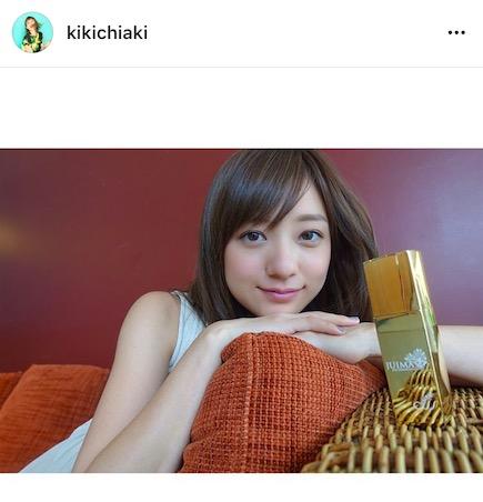 伊藤千晃、卒業したAAAへ「陰ながら願っています」とメッセージ。ファンからは「愛が伝わります」「嬉しい」サムネイル画像