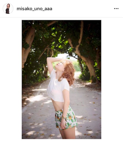 AAA宇野実彩子、美腹筋披露の写真公開で「腹筋かっこいい」「スタイル良すぎ」と絶賛の声サムネイル画像