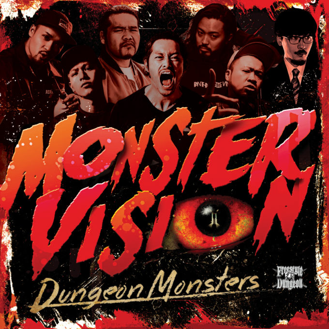 dungeon-monsters