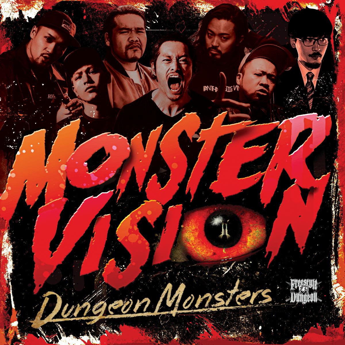 Mステでも話題に!Dungeon Monsters「MONSTER VISION」がカラオケ配信スタートサムネイル画像