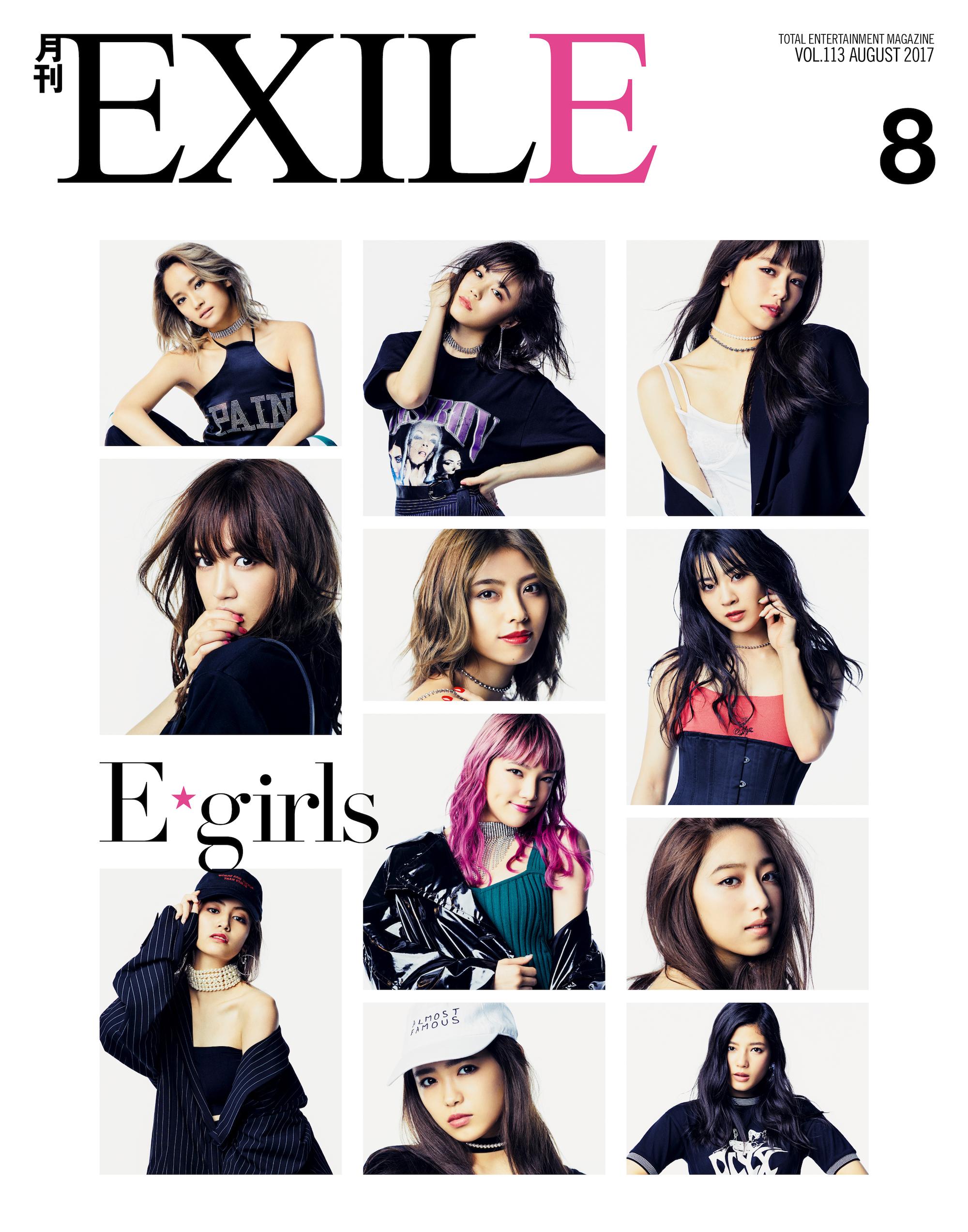 E.G.familyの紹介も含め全30ページ独占『新生E-girlsにしかできないことをたくさん届けていく』