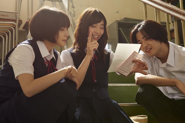 生田斗真・広瀬すず、初共演の映画『先生!』の主題歌をスピッツが歌う。「恥ずかしい思い出と向き合いながら作った曲」サムネイル画像