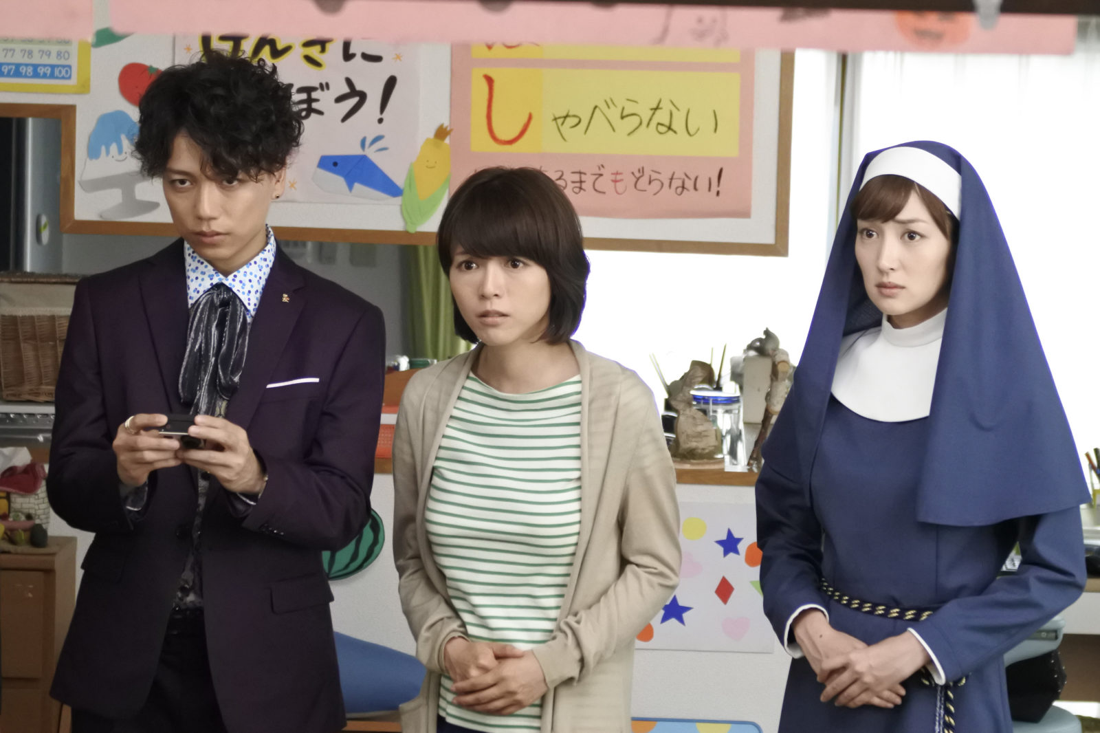 「生きてて良かった」釈由美子がドラマ『あいの結婚相談所』出演で自身の結婚について語るサムネイル画像!