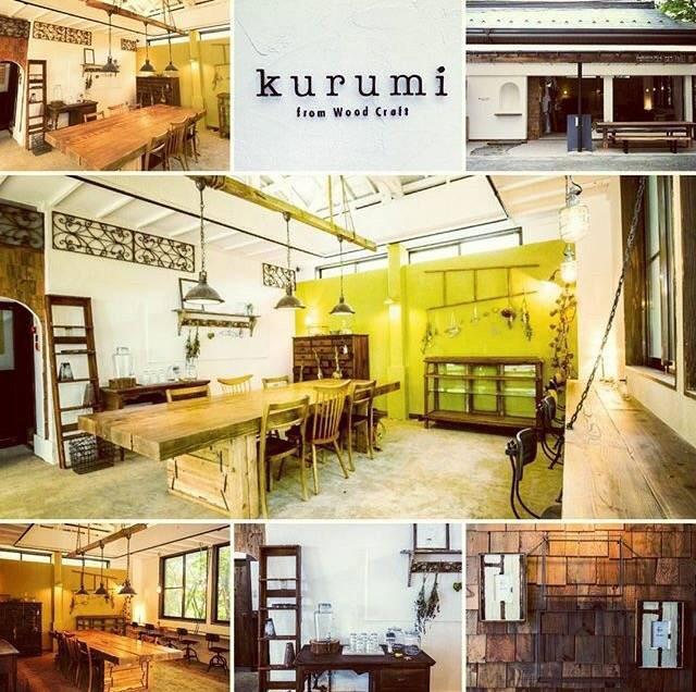 日本遺産になった大山にリノベーションカフェがオープン!サウンドプロデューサーには、ラッパーSALUが就任サムネイル画像