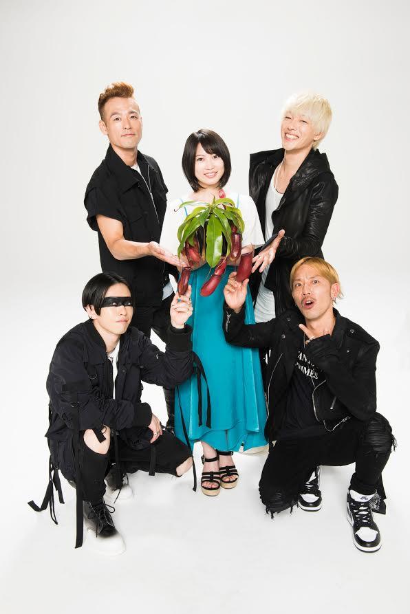 5ショットも披露!志田未来主演ドラマ『ウツボカズラの夢』主題歌をSPYAIRが書き下ろし 「最高の楽曲を作れた」