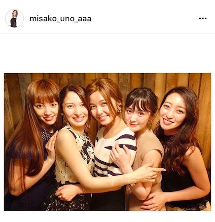 AAA宇野実彩子、貫地谷しほりら参加の女子誕生会写真公開で「美女祭り」「キラキラしすぎてて眩しい」サムネイル画像