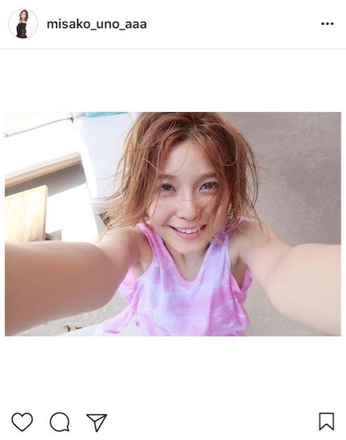 AAA・宇野実彩子「ギュってして」写真公開に「可愛すぎてキュン死」「もう天使」の声サムネイル画像