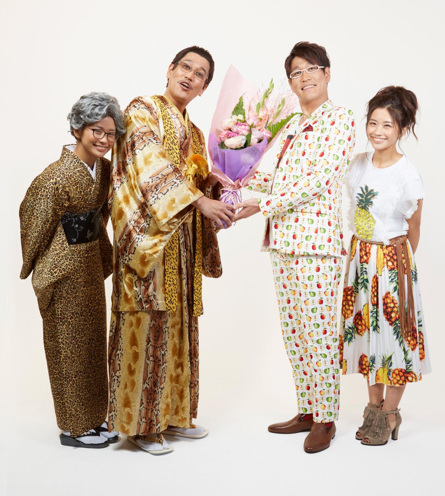 5381_kosakadaimaou01